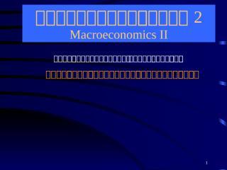 ch1-macro2.ppt