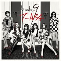T-ara number 9  (Club Ver.).mp3
