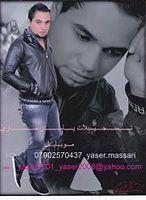 علي الديك-كلما ضهرنا بنتخانق مع دومنيك )2013بدون حقوق.mp3
